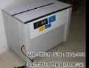 PP半自动高台打包机 适合纸箱打包