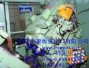 来自台湾的二手纺织机械进口报关所需单证有哪些?