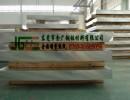 超厚超宽铝板1060 1060鞋模模具制造铝板