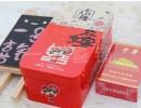 茶叶包装盒彩印机