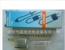 OSRAM欧司朗 HPL750舞台成像灯泡
