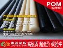 黑色防静电赛钢板材 防静电POM板材 聚甲醛板 东莞塑胶材料
