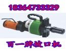 内涨式电动坡口机  Y型便携式管子坡口机