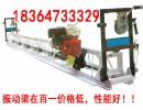 引进德国技术桥面铺装振动梁|6米路面振动梁价格