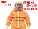 医用口罩_1860医用口罩_埃博拉防护口罩_防病毒口罩/医用防护口罩
