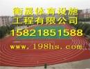 京口塑胶篮球场塑胶材料提供_京口塑胶篮球场塑胶材料提供_