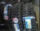 回力轮胎 矿山轮胎 货车轮胎 工程轮胎 载重轮胎