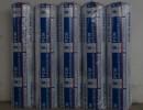广西防水材料厂家青龙牌PCM反应粘结型自粘橡胶改性