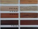 绵阳PVC塑胶地板家装办公室片材地板酒店快装地板石塑地板