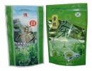 自立拉链袋 自立茶叶包装袋