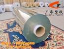 PVC透明胶板 PVC软胶透明板 书桌面垫板 工作台面垫板