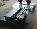 磁性分离器与涡旋分离器及水箱组合