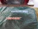 针织毛衣凹凸花纹压花机