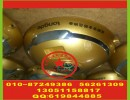 北京防护钢盔印logo 防护头盔印刷字 防爆钢盔印字厂家