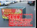 南京越南摇滚烤鸡炉价格☆越南摇滚烤鸡炉价格经营部