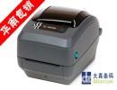 斑马标签打印机-斑马标签打印机价格-大真条码