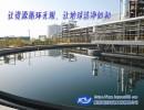 城镇小区生活污水处理设备的选用