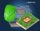 冷藏盒模具报价  台州黄岩塑料模具