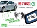 广州停车监丰田卡罗拉专用行车记录仪