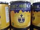 东方石油化工北京有机VAE乳液BJ-707 BJ-806乳液