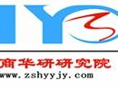 2014-2019年中国汽车风窗洗涤器总成市场竞争力调查及发