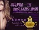异性相吸香水吧加 盟流程,香水DIY加盟网