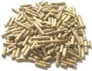 全网代理销售生产收购生物制颗粒、压块、锯末、木质废料