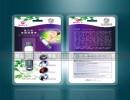 东莞黄江包装设计公司 | 食品包装设计 | 茶叶包装设计