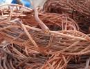 河南电解铜废料回收公司
