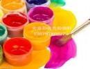 塑胶注塑荧光粉颜料.涂料油墨荧光粉