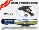 4.3寸OBD绿色驾驶防眩目导航仪专车专用后视镜