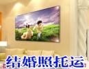 张自忠路附近红木家俱托运、北京专业邮寄水晶相框的长途运输公司
