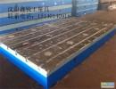 锦州铸铁工作台平台的成型技术沈阳鑫锐铸铁平台批发