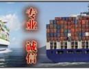 南美木材海运进口到中国订舱订柜代理
