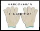针织棉纱手套厂家107
