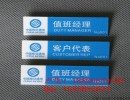 广告UV喷墨机_广告标示标牌全自动印刷机厂家年底平价直销