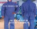 连体防护服生产,北京厂家专业供应机械化流水线作业3连体4连体