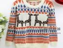 女冬季毛衣长款毛衣韩版毛衣女针织毛衣女冬装毛衣