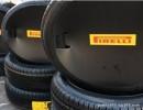 汽车轮胎,倍耐力轮胎