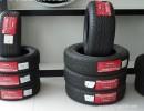 邓禄普轮胎型号,邓禄普轮胎价格