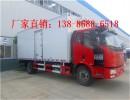 5吨的东风冷藏货车多少钱