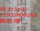 PVC标志桩厂家