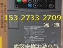 三垦S06-4A014-B武汉总代理,三垦变频器武汉低价出售