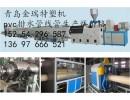PVC50-160mm管材生产线