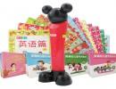 正品听儿童早教点读笔 0-7岁宝宝学前必备 益智玩具故事机