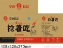 兰州优质的食品纸箱包装市场价格