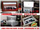 上海摄影公司照片现场打印 快速高效质量好 上海年会摄影摄像