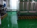 泰安固化剂渗透地坪公司