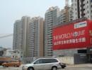 塘厦镇喷绘广告制作安装