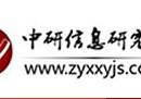 中国再生铜行业投资趋势及发展潜力建议报告2015-2020年